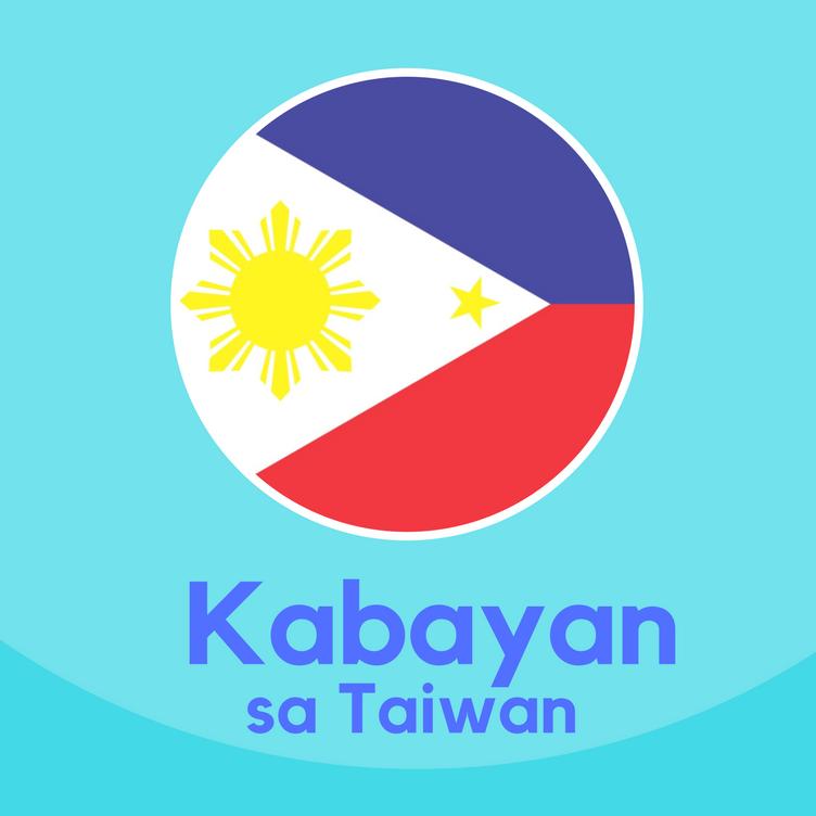 菲律賓粉絲團