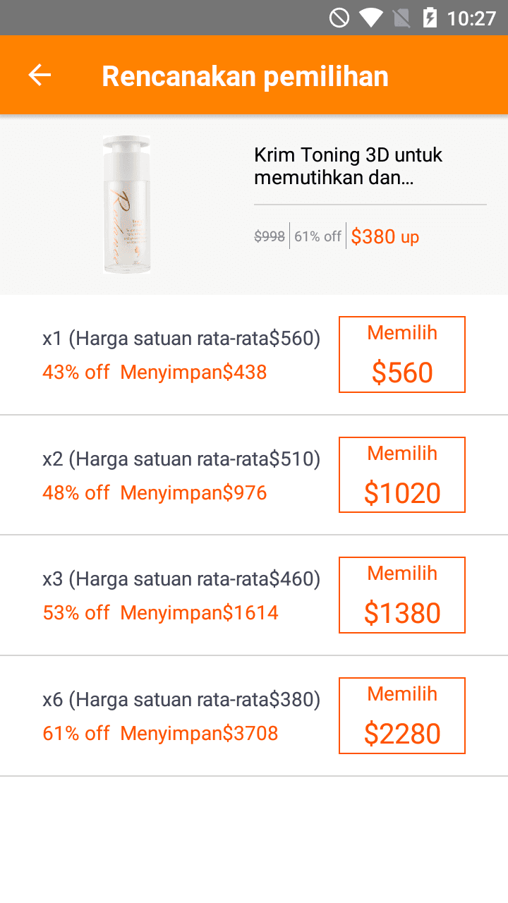 MSS_購物APP03